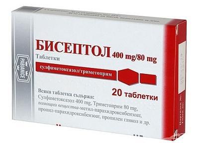 Бисептол лечение цистита